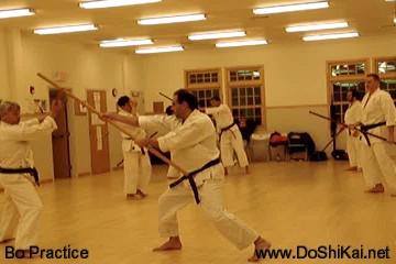 Bo Practice